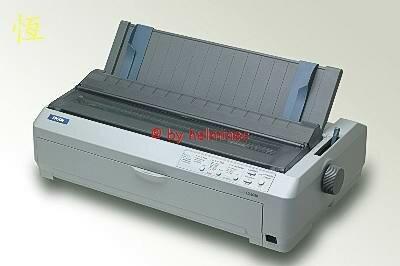 EPSON LQ 2090 LQ2090 LQ-2090 Praxisdrucker Nadeldrucker Matrixdrucker USB